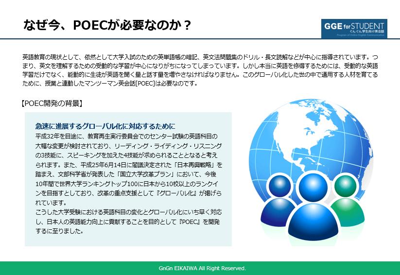 プロジェクト提案書 例